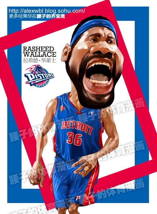 NBA漫画怒吼天尊 拉希德 华莱士