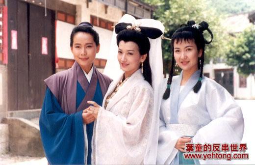 陈美琪拍摄新白娘子传奇时的合影 -女星当第三者的下场