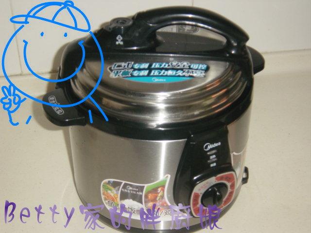 美的电高压锅结构图片