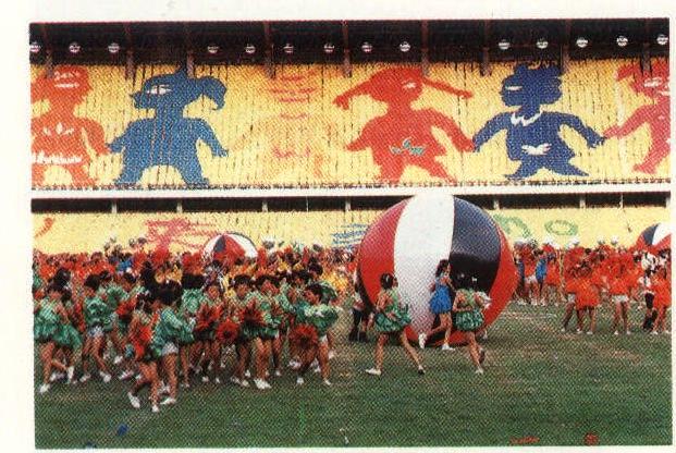 第11届北京亚运会_1990.北京第十一届亚运会邮票简介