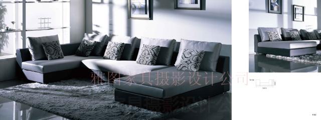 沙发垫vi设计