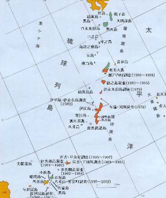 冲绳岛那霸地图高清版大图