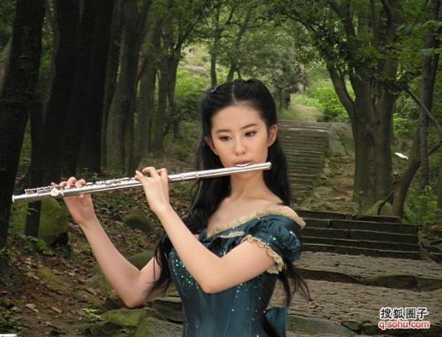高贵公主vs太湖精灵 20081120