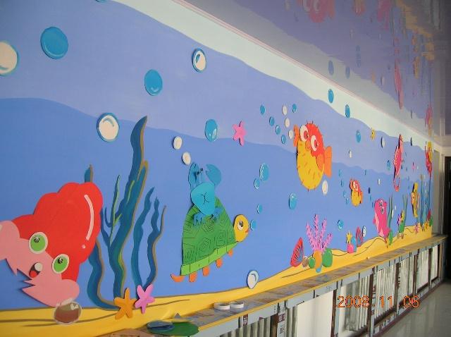 幼儿园主题墙饰设计海底世界