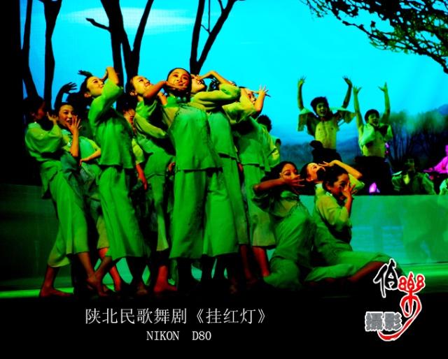 陕北民歌舞剧《挂红灯》
