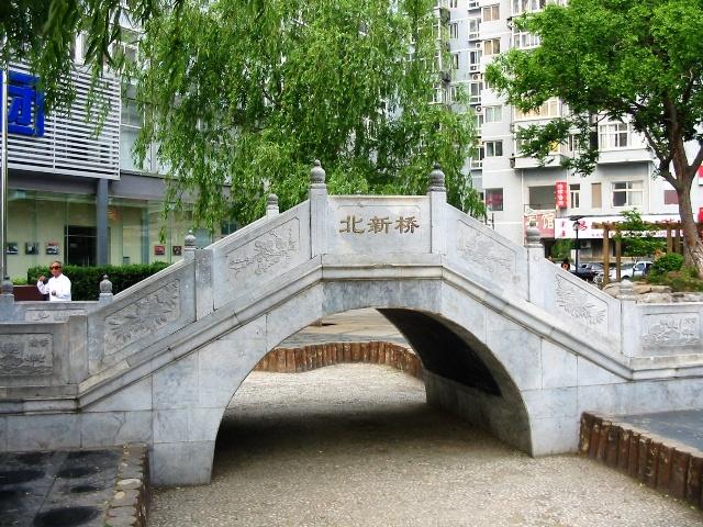 北京北新桥锁龙井; 这北新桥的海眼被动过两回;   北新桥的海眼