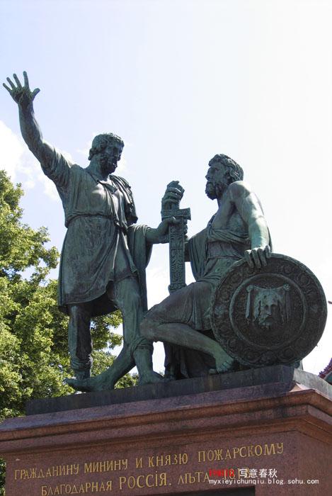 然而随着世事变迁,苏维埃曾经创造的辉煌业绩已经成为历史.