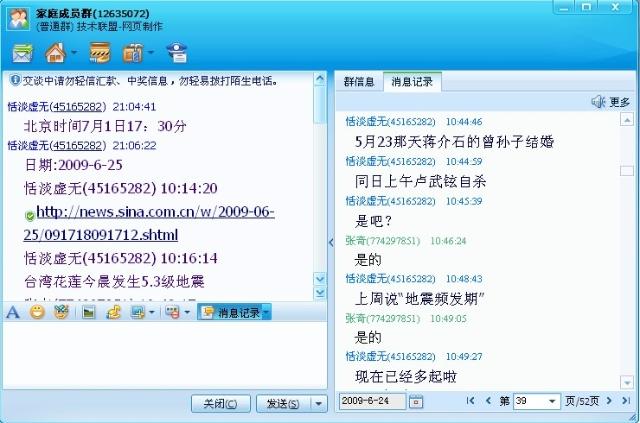 http://1834.img.pp.sohu.com.cn/images/blog/2009/7/5/9/29/122f56d877fg214.jpg