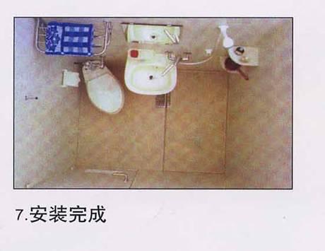 整体卫浴安装步骤