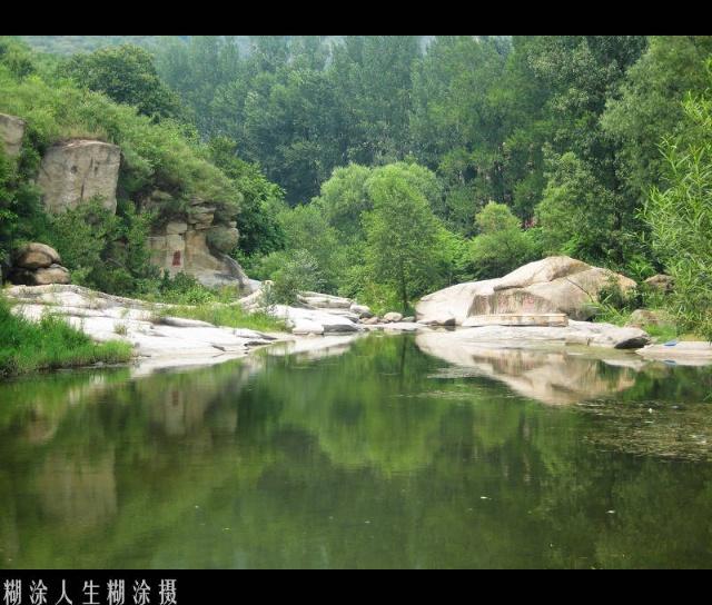 山水神堂峪-自由天空-搜狐博客