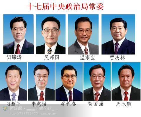 历届国家领导人图片