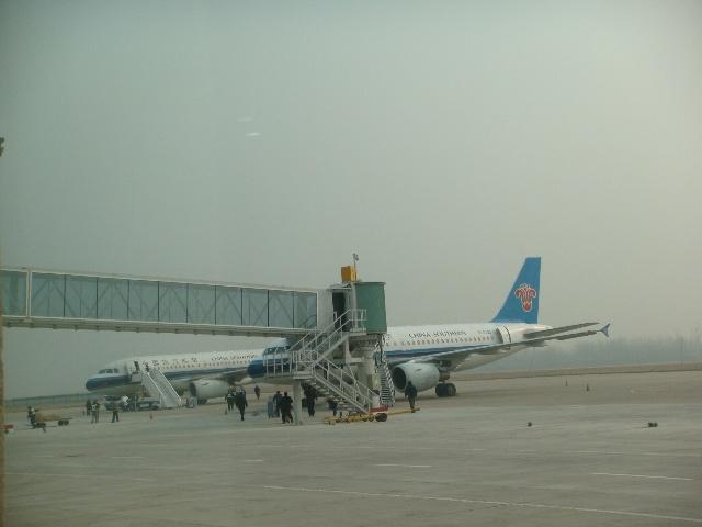 南阳-郑州-北京)