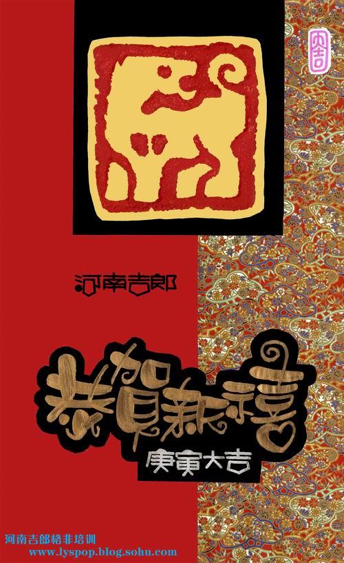 类型:手绘pop海报 使用工具与材料:彩色书皮纸,彩色胶版纸,铜版纸