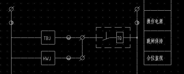 (一)图说明:dl断开时,twj线圈带电,由twj常开接点点亮绿灯表示dl断开.