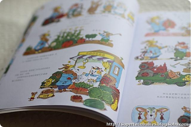 六一儿童节图画本分享展示