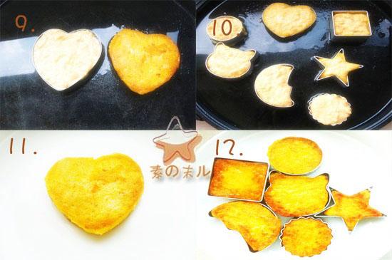 心形玉米结步骤图