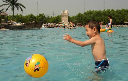 博团网推荐夏日休闲避暑圣地——北京蟹岛城市海景水上乐园